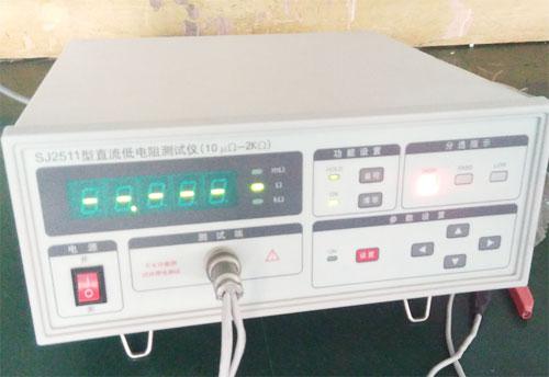 微电阻欧姆测试机