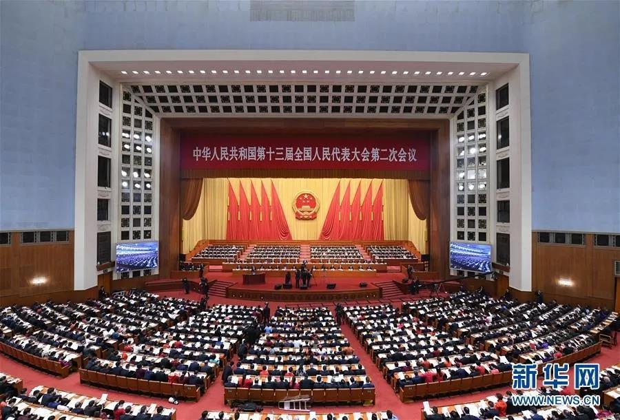十三届全国人大二次会议.制造业税降3个点!到底意味着什么?