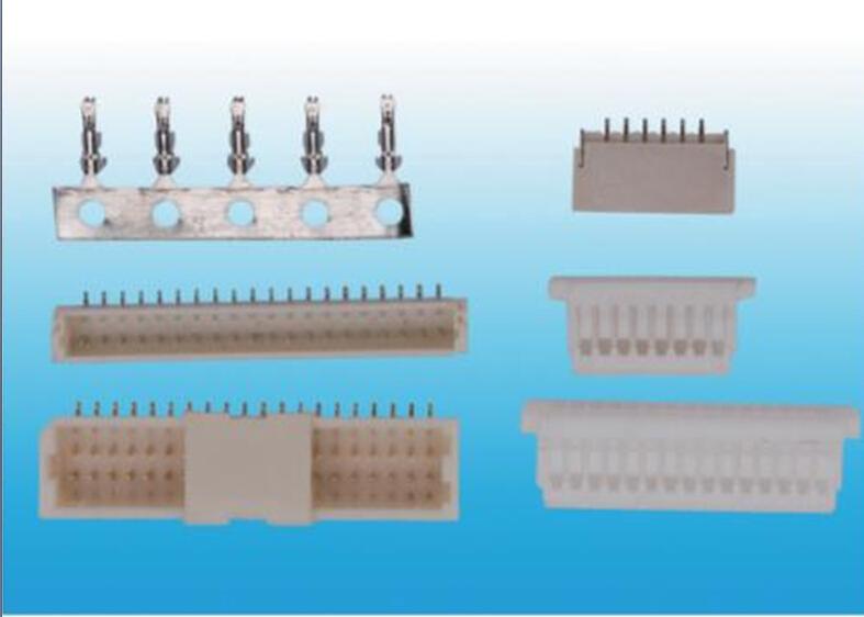 SH1.0线对板连接器(JST1.0连接器)